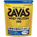 明治製菓 ザバス(SAVAS)ホエイプロテイン100 バニラ味 1.05kg