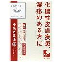 【第2類医薬品】クラシエ薬品 セラピー十味敗毒湯96T