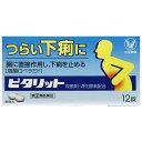 【第(2)類医薬品】大正製薬 ピタリット 12T(セルフメディケーション税制対象)