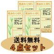 【送料無料】クラシエ薬品 ヨクイニンタブレット 540錠×4点