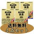 【第三類医薬品】 佐藤製薬 ユンケル黄帝顆粒 16包×4点【送料無料】