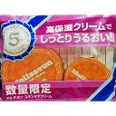 【数量限定】メルサボン スキンケアクリーム ハーバルグリーンセット