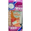【数量限定】メルサボン リップクリーム&スキンケアクリーム小缶セット