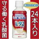 カルピス 守る働く乳酸菌 L92乳酸菌 200ml×24本入