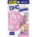【ゆうパケット】DHC香るブルガリアンローズカプセル20日分40粒【ポストにお届け】