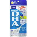 DHC DHA 20日分 80粒(40.4g)