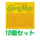 【10個セット】大塚製薬 カロリーメイト ブロック フルーツ味(4本入り) ×10個