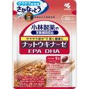 小林製薬 小林製薬の栄養補助食品 ナットウキナーゼ・DHA・EPA 30粒入