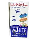 【第3類医薬品】ネオビタホワイトCプラス 240錠【しみ・そ...