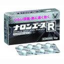 【第(2)類医薬品】大正製薬 ナロンエースR 16T(セルフメディケーション税制対象)
