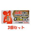 【第2類医薬品】ムヒAZ錠 12錠×3個(セルフメディケーション税制対象)
