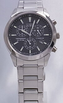 Citizen forma eco-drive FRH59-2181