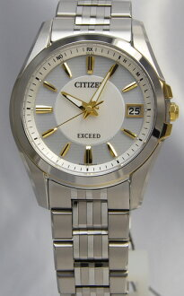 Citizen exceed eco-drive radio clock EBG74-5092