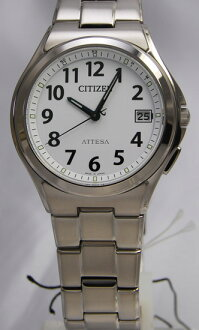 Citizen atessa eco-drive radio clock ATD53-2847