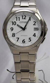 Citizen atessa eco-drive radio clock ATD53-2847