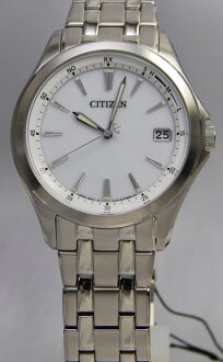 Citizen forma eco-drive radio clock FRD59-2551