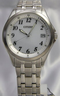 Citizen forma eco-drive radio clock FRD59-2553