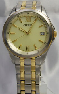 Citizen forma eco-drive radio clock FRD59-2554
