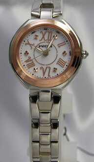 Citizen Wicca eco-drive radio watch ladies KL4-036-11