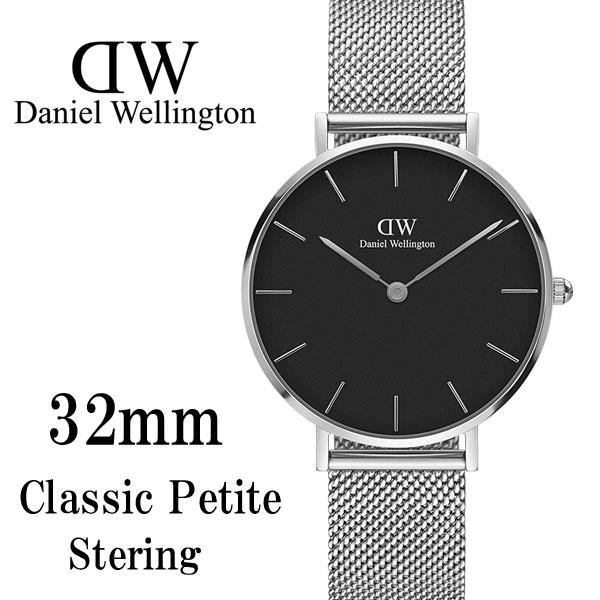 ダニエルウェリントン Daniel Wellington 腕時計レディース Classic Petite  32mm シルバーDW00100162【海外正規品】