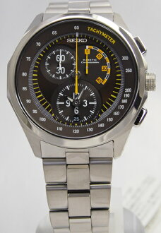 Seiko ignition kinetic chronograph SBHV009