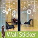ウォールステッカー クリスマス ガラス 飾り 壁紙 クリスマスツリー ウォールステッカー 北欧 ウォ...