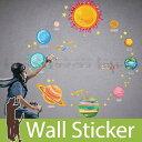 【送料無料】 ウォールステッカー 星 太陽系 ウォールステッカー 子供 ウォールステッカー 北欧 ウ