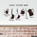 ウォールステッカー キッチンウェア キッチンツール 転写式ステッカー ラブリーキッチンウェア 北欧 大人かわいい wall sticker キッチン リビング 貼ってはがせる 壁紙シール インテリアシール ティーポット ミルクパン