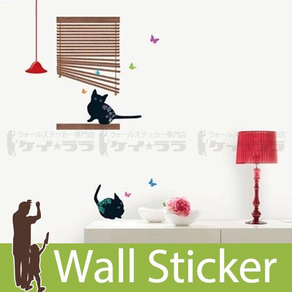【送料無料】 ウォールステッカー 猫とブラインド 1000円 ポッキリ お試し ウォールステッカー 北欧 ウォールステッカー 動物 ウォールステッカー 猫 ウォールステッカー 壁紙 ウォールステッカー トイレ 05P05Nov16