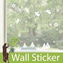 【送料無料】 ウォールステッカー クリスマス 飾り 壁紙 s...