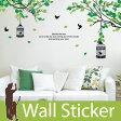ウォールステッカー みどり木と鳥かご ウォールステッカー 子供 北欧 ウォールステッカー 木 ツリー 花 トイレ アルファベット 英字 植物 グリーン T05P20May16