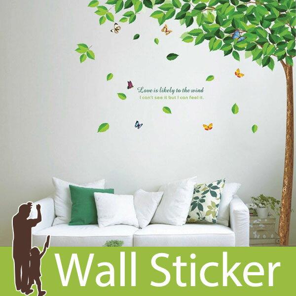 ウォールステッカー 緑木と蝶 ウォールステッカー 木 ウォールステッカー 北欧 ウォールス…...:krara:10000401