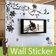 ウォールステッカー 花柄 モノトーン ウォールステッカー 北欧 ウォールステッカー 木 ウォールステッカー 花 ウォールステッカー トイレ ウォールステッカー 植物 ウォールステッカー グリーン ウォールステッカー 送料無料 P07Feb16