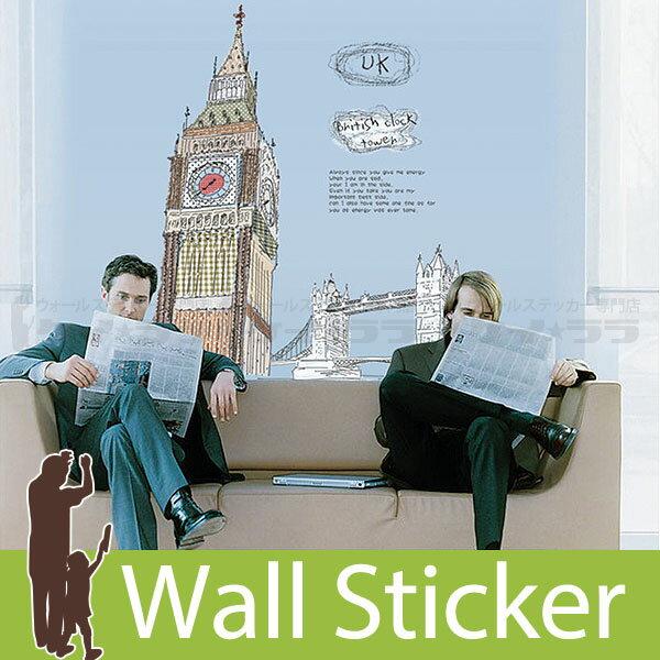 ウォールステッカー ビッグベン(エリザベス・タワー) ウォールステッカー 北欧 ウォールステッカー 木 ウォールステッカー 英字 ウォールステッカー 壁紙 ウォールステッカー トイレ ウォールデコシート 壁紙シール リメイクシート 05P05Nov16
