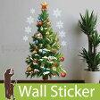 【送料無料】 ウォールステッカー クリスマスツリー 50×70 ウォールステッカー 北欧 ウォールステッカー 木 ウォールステッカー 英字 ウォールステッカー 壁紙 ウォールステッカー トイレ ウォールデコシート 壁紙シール リメイクシート インテリア 10P01Oct16