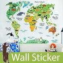 ウォールステッカー 動物 世界地図 ウォールステッカー 北欧 ウォールステッカー 木 ウォールステッカー 英字 ウォールステッカー 壁紙 ウォールステッカー トイレ 地図 マップ インテリアシール 壁シール 壁紙シール インテリアシート 05P05Nov16