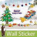 ウォールステッカー クリスマス 飾り 壁紙 サンタクロース ...