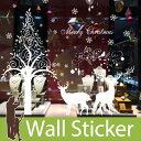 ウォールステッカー クリスマス 雪 装飾 結晶 白 ホワイト クリスマスツリー トナカイ 貼ってはがせる ステッカー 雪の結晶 オーナメント くつした 北欧 かわいい 2枚セット