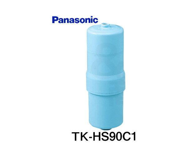 【Panasonic】パナソニック 還元水素水生成器カートリッジ TK-HS90C1 JIS規格指定13物質+4物質除去 P-705MJRの後継品 送料無料