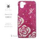 【全機種対応】iPhone11 Pro Max iPhoneXS Max iPhoneXR iPhone8 PLUS Galaxy S20 S10 + XPERIA 1 10 II 5 iPhone11ケース スマホケー..