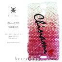 【全機種対応】iPhone12 mini iPhone11 Pro Max iPhoneXS Max iPhoneXR iPhoneSE2 Galaxy S20+ XPERIA 1 10 II 5 iPhone12ケース スマ..