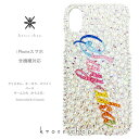 【全機種対応】iPhoneXS Max iPhoneXR iPhone8 iPhone7 PLUS Galaxy S10 + S9 XPERIA 1 Ace XZ3 XZ2 iPhone XS ケース iPhone XR スマ..
