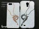 【全機種対応】iPhone11 Pro Max iPhoneXS Max iPhoneXR iPhone8 PLUS Galaxy S10 + S9 XPERIA 1 Ace iPhone11ケース スマホケース ス..