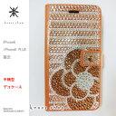 【片面】iPhone6S iPhone6 アイフォン6S アイフォン6 スワロフスキー 手帳型 カメリア柄 ケース カバー デコ デコケース デコカバー キラキラ デコ電 -カメリアボーダー(シルク、ベージュ&ゴールド&クリスタル)-