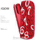【新型IQOS本体キット込み】アイコス3 IQOS3 本体 キット アイコス IQOS 限定カラー レッド 赤 ラディアンレッド 電子タバコ カスタム キャップ ドアカバー デコ アイコスキャップ IQOSキャップ スワロフスキー キラキラ ナンバー 数字 デコレーション