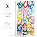 【片面】Google Pixel 4 XL グーグルピクセル4 Nexus5x Nexus6P STREAM S 302HW EM01L EM01F スワロフスキー 手帳型 デコ キラキラ デコケース デコカバー デコ電 数字 -マルチナンバー(クリスタルベースからふる)-