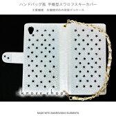 【両面】iPhone7ケース|iPhone7 PLUS|iPhone6s、6s PLUS、iPhoneSE 5s、 スワロフスキー ケース カバー 手帳型 バッグ風 ハンドバッグ風 チャーン付き ストラップ付き デコ スワロ デコケース デコ電 -星型ホワイトベース(星、ブラック)-