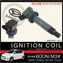 イグニッションコイル 1本 純正品番 90919-02262 ダイハツ ブーン BOON M300S 1000cc 1KRFE 0405〜1002 補修用 消耗品 車検 整備 部品 送料無料 _59809BOO