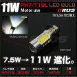 PH7 T19L LED 11W ホワイト バイク ヘッドライト Hi/Lwo切替 バルブ 白 1個 オートバイ用品 原付 単車 スクーター 50cc 小型 HONDA/ホンダ YAMAHA/ヤマハ /送料無料 _27094 【10P03Sep16】