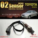トヨタ マークII JZX110 O2センサー 89465-30640 燃費向上 エラーランプ解除 車検対策 送料無料_59723b